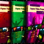 Japan Video Praise